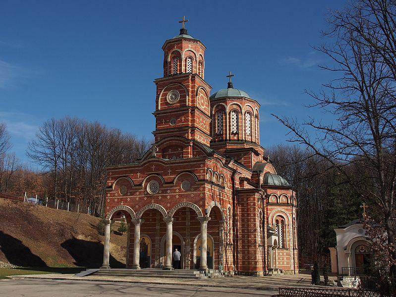 File:Manastir Pokrova Presvete Bogorodice, Djunis.JPG