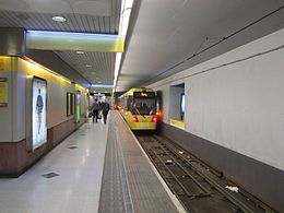 Manchester Piccadilly station - Metrolink (4).JPG