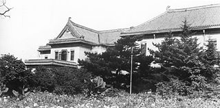 Museum of the Imperial Palace of Manchukuo museum
