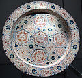 Manises, bacile, 1450 ca..JPG