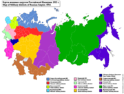 Map of Military Districts of Russian Empire 1913