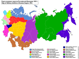 Military district - Military districts of the Russian Empire in 1913
