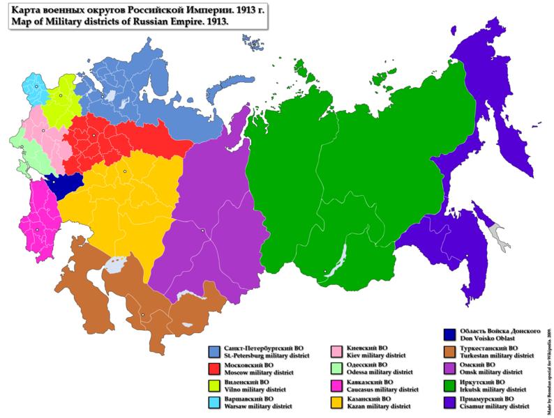 Distritos militares del Imperio ruso en 1913.