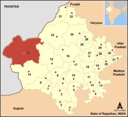 Vị trí của Huyện Jaisalmer