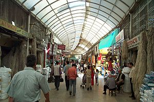 Kahramanmaraş - The Covered Market (Kapalı Çarşı) of Kahramanmaraş