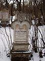 Marx cemetery B beamtens-gattin.jpg