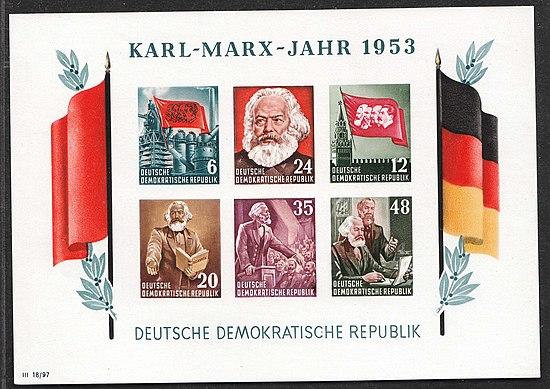 Marxblock3.jpg