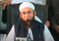 Maulana Tariq Jamil.png