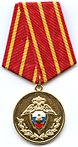 Medal For Merit GUSP RF.jpg