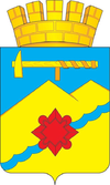 Mednogorsk coat of arms.png