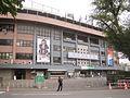 Meiji Jingu Stadium (entrance).jpg