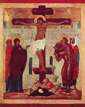 Russian icons - Icon of the Crucifixion, Novgorod School, c. 1360 (Musée du Louvre, Paris).