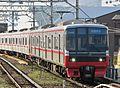 Meitetsu Ltd.Exp. 3150 Series.JPG