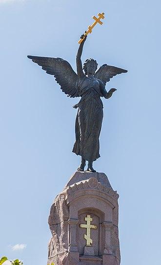 Russalka Memorial - Image: Memorial Rusalka, Tallinn, Estonia, 2012 08 12, DD 03