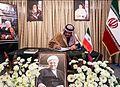 Memorial book of condolence in Iran Embassy in Damascus 01.jpg