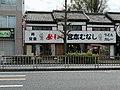 Meshiya-Miyamoto-Munashi-Chikusa-Nagoya.jpg