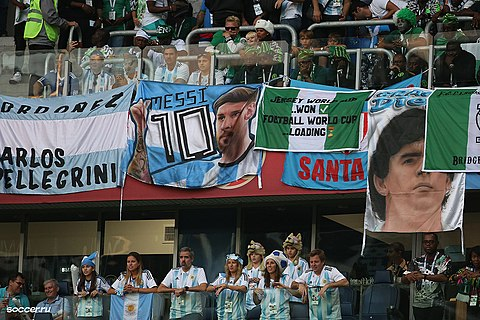 Argentina fans with Messi and Maradona banners at the 2018 World Cup in Russia Messi Maradona.jpg