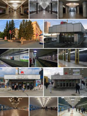 Novosibirsk Metro - Image: Metro NSK Collage 2017