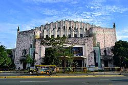 List Of Art Deco Theaters In Metro Manila Wikiwand