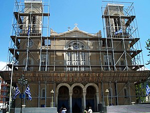 Metropolitan Cathedral of Athens01.JPG