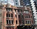 Metropolitan Hotel 244 George Street Sydney.jpg