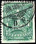 Mexico 1895 1c perf 12 Sc242 used.jpg