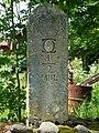 Milsten (Raä-nr Binneberg 1-1) 0906.jpg