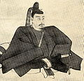 MinamotoYoritomo.jpg