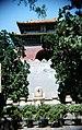 Ming Tombs Soul Tower (10563336994).jpg