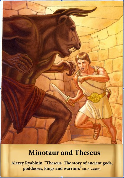"""File:Minotaur (A.Ryabinin. """"Theseus.The story of ancient gods, goddesses, kings and warriors"""").pdf"""