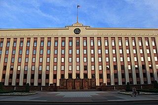 Presidential Administration of Belarus