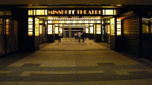 Minskoff Theatre - Minskoff Entrance
