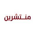 Minteshreen's logo.jpg