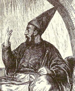 Mirza Shafi Vazeh - Mirza Shafi Vazeh