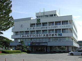 Misawa, Aomori - Misawa City Hall