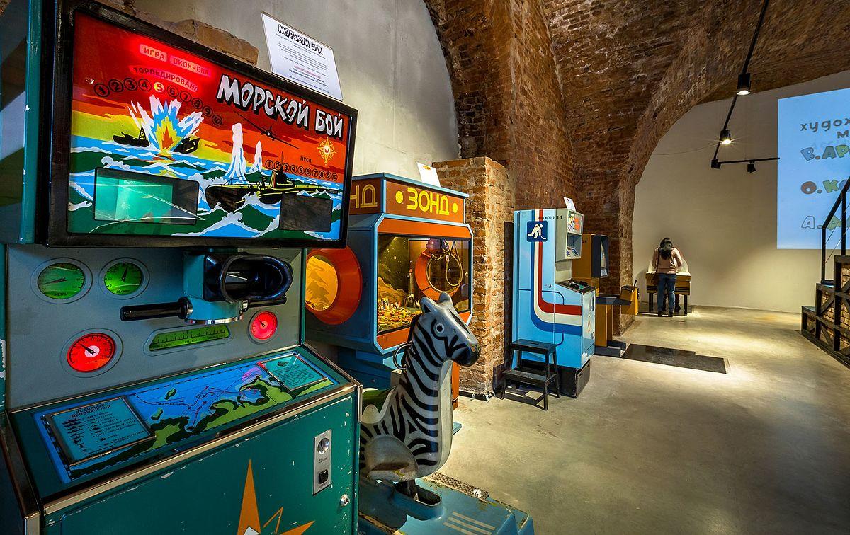 Советские игровые автоматы ссср гемблинг и его причины