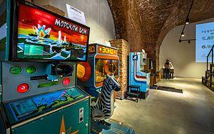Советские игровые автоматы 2015 игровые автоматы в россии где