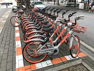 Mobike - Mobike bikes in Huanggang, Hubei, China