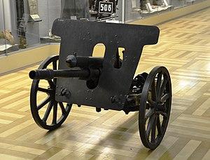3,7cm KPÚV vz. 34 - In Armádní muzeum Žižkov