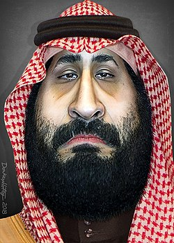 محمد بن سلمان آل سعود Beidipedia