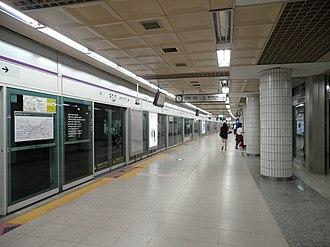 Mok-dong station - Station name sign