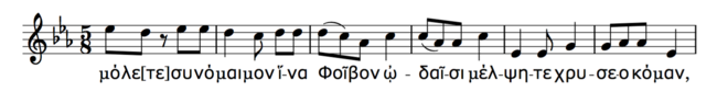 A line of music from the 1st Delphic Hymn, showing how the accents gradually descend in pitch in the course of the sentence. The words read: 'Come, so that you may hymn with songs your brother Phoebus, the Golden-Haired.'