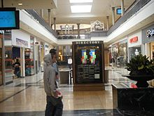 Montgomery Mall PA 1st floor from JCPenney.JPG