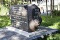 Monument aux Morts de Saint-Paul - Commémoration de la Libération des Camps - de côté.jpg