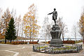 Monument to Peter the Great in Petrozavodsk.jpg
