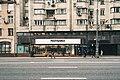 Moscow, 1st Tverskaya-Yamskaya 10 bookshop (31236620435).jpg