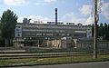 Motor Sich building 2011.jpg