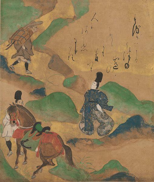 tawaraya sotatsu - image 5