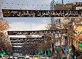 Muharram in cities and villages of Iran-342 16 (118).jpg