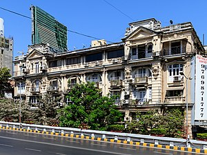 Kemps Corner - A building at Kemps Corner